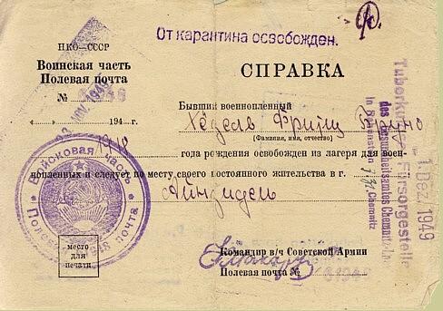 Entlassungsschein Kriegsgefangenschaft russisch